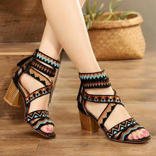 Ethnic Style Embroidered Sandals