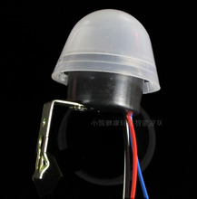 220V-240V 4-wire 10A Light control switch sensor lamp controller AS-20 automatic lighting controller Optical sensor