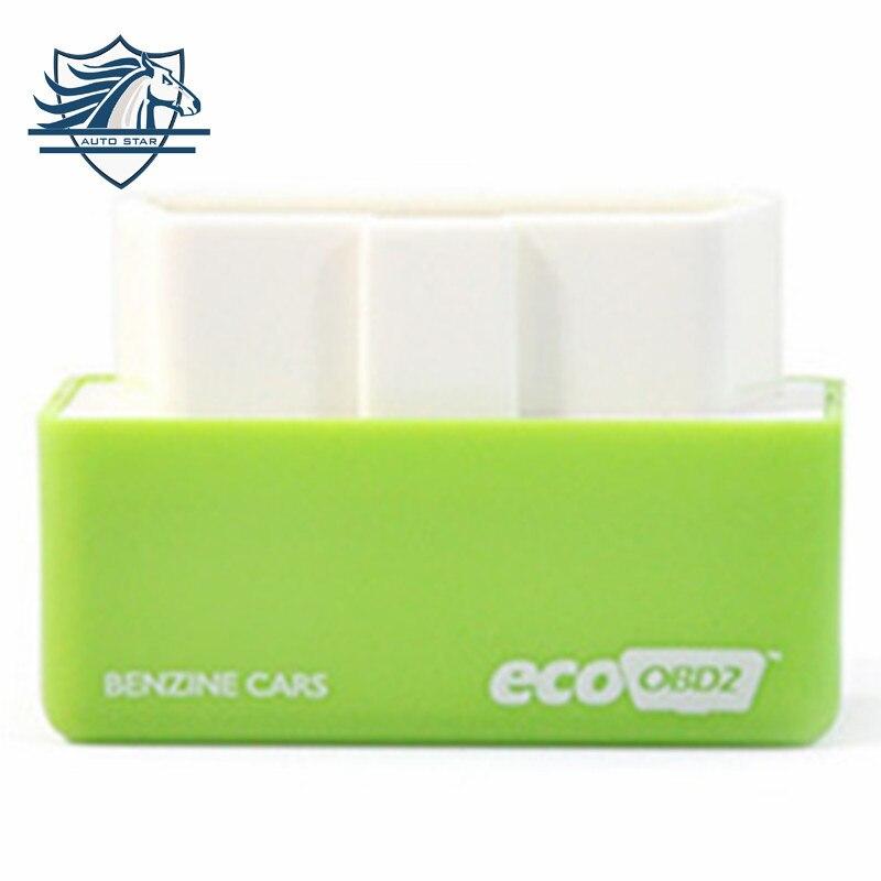 Высокое качество подключи и Драйв nitroobd2 производительность чип тюнинг коробка для автомобилей nitroobd2 чип тюнинг коробка Бесплатная доставка