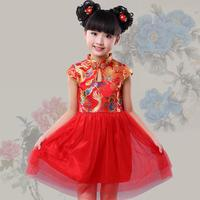 NEW red traje estilo Chinês cheongsam qipao vestido tradicional vestido de crianças vestido da menina vestido de festa de aniversário da menina roupas desempenho