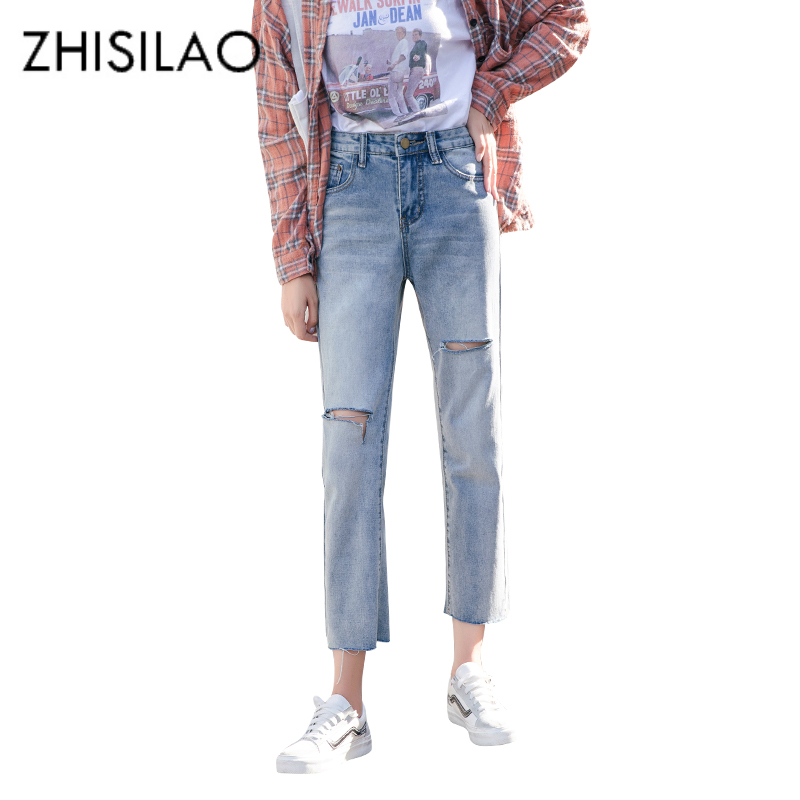 ZHISILAO Ripped Jeans for Women Vintage Skinny Jeans High Waist Denim Pants Women White Casual Pants Ladies Boyfriends Jeans