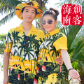 HGYS 2017 male beach suit Fashion coconut tropical short-sleeved shirt Hawaiian shirts