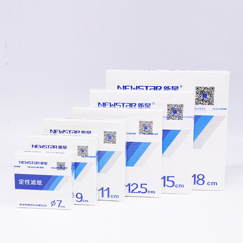 7cm Qualitative Filter Paper Slow Fast Medium