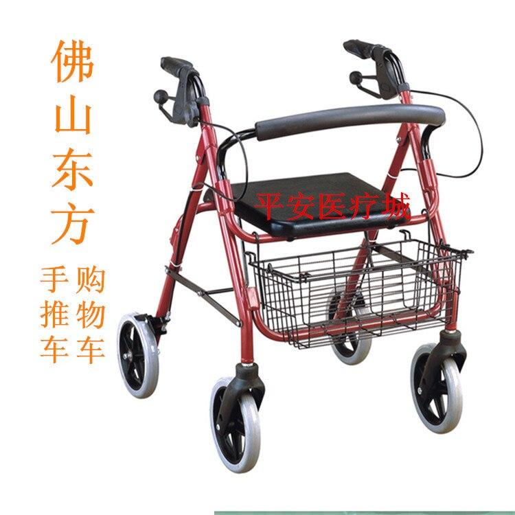 Foshan andadores walker carro con ruedas cesta piernas muletas ...