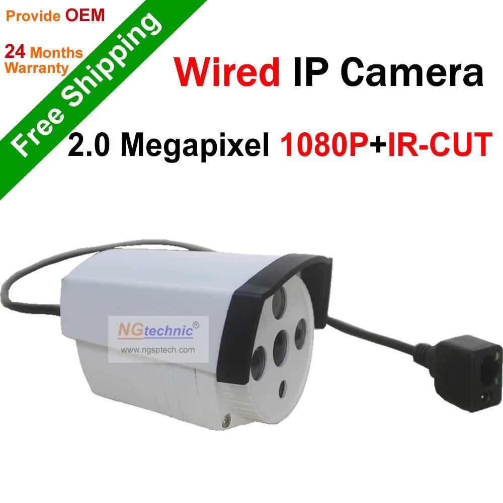 ФОТО New arrival! Full HD 1080P IP Camera Waterproof Array Leds Night vision 2.0Megapixel onvif motion detect funtion CCTV Camera