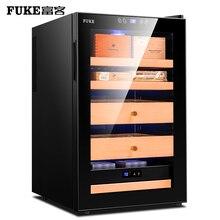 Electric Cigar Humidor Cabinet Freezer Temperature Cooler FK-68C2A