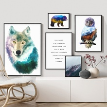 7-Space Nordic Decoration Wilderness Wolf Animals Wall Art Canvas Painting Print Poster Pictures For Living Room No Frame