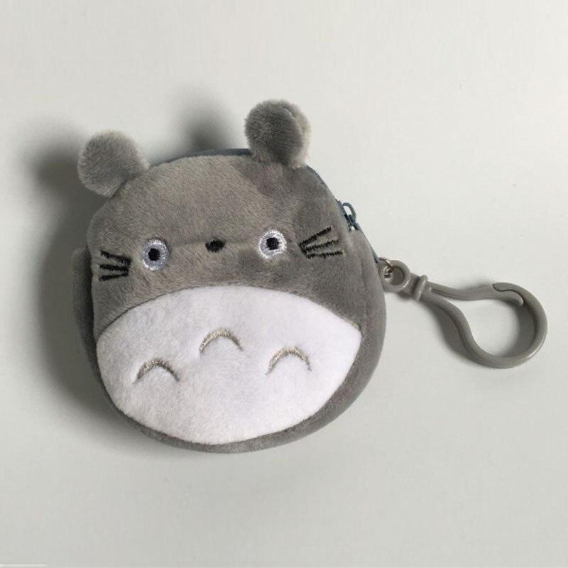 New Totoro Mini 8CM Approx Plush Toy Key Hook Plush Coin Purse Practical Bag Totoro Children's Gift Plush Purse Plush Toys I0133