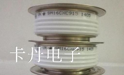SM26CXC915 M1609NC260 100% nouveau et original, garantie de 90 jours module professionnel,SM26CXC915 M1609NC260 100% nouveau et original, garantie de 90 jours module professionnel,