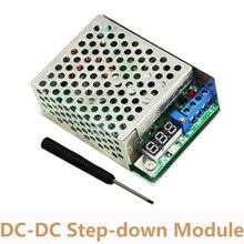 10A высокое Мощность DC-DC Step-Down Модуль 24 В 12 В 5 В Регулируемый DC понижающий модуль Напряжение Дисплей С В виде ракушки (чехол)