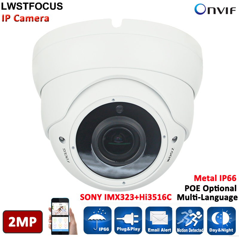 Фотография LWSTFOCUS IPC-LWIRDCS200 IR 30 Meter HD 1080P Security 2MP H.264 IP Camera IP66 Surveillance Network Dome Camera Support Onvif