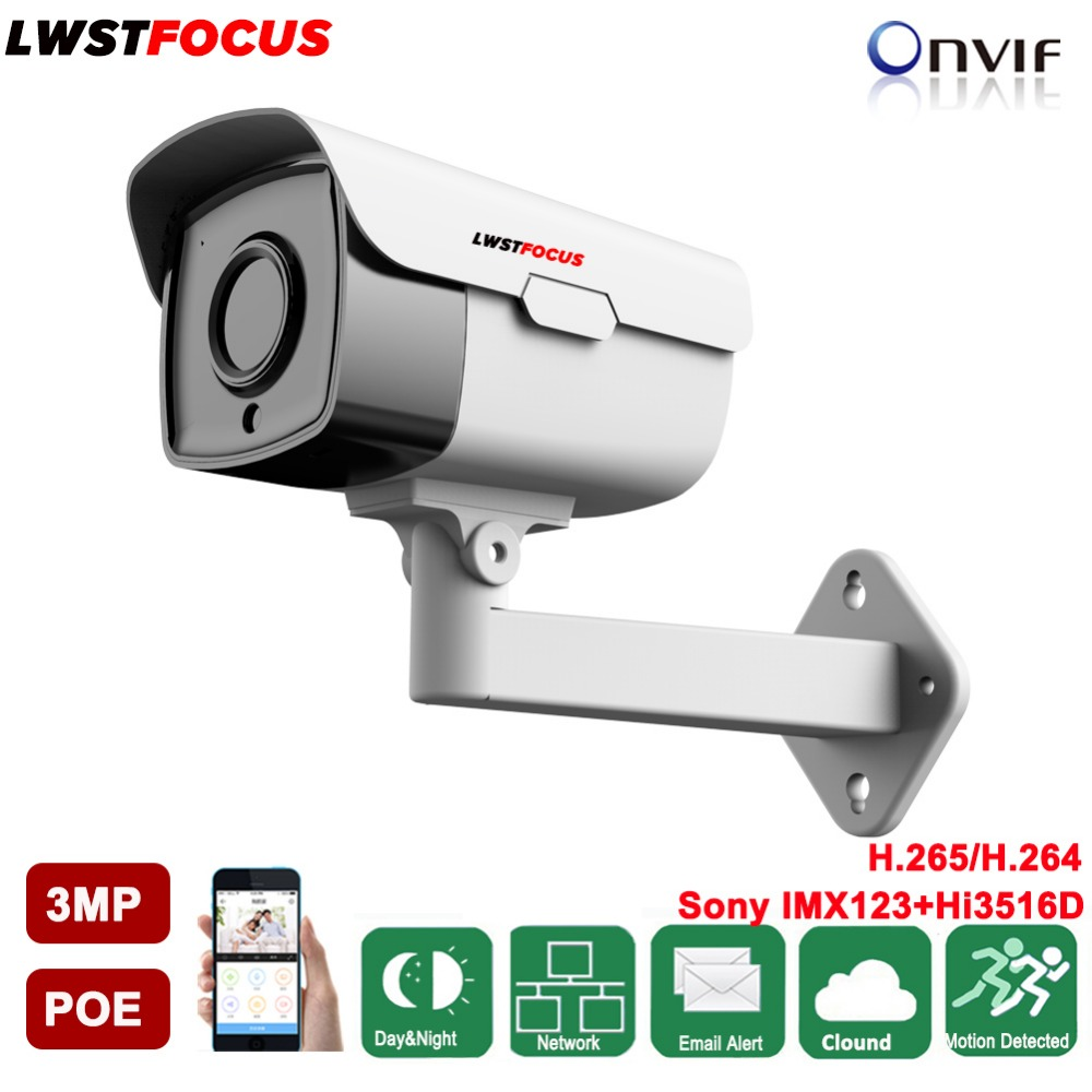 Outdoor Full HD PoE Security IP Camera 3MP Network Bullet Camera IR Night Vision 2048*1536 Surveillance IP Camera 6mm 4MP Lens reolink ip camera outdoor hd 4mp poe