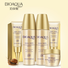 BIOAOUA 5pcs/ lot Skin Care Set  Moisturizing  Brightening Skin Natural and Hypo-allergenic Face Care Day Cream Travel Packaged