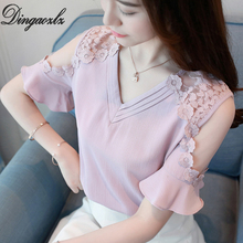Dingaozlz casual clothing chiffon blouse elegant female lace tops fashion short sleeve ruffle shirt women