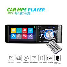 HEVXM 4012B1 Din 4.1 Car Radio Stereo FM Bluetooth USB AUX FM Radio Autoradio MP5 Audio Player Remote Control Support Camera 7 inch hd bluetooth auto car stereo radio in dash touchscreen 2 din usb aux fm mp5 player night vision camera remote control
