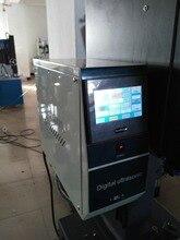 15khz 2600W vertical ultrasonic welding generator,2600W ultrasonic welder generator,sonics ultrasonic welders
