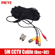 IMIEYE 5m 65ft BNC Video Power DC Plug Extend Cable for Surveillance CCTV Camera Accessories 5meters Length Power Video cable