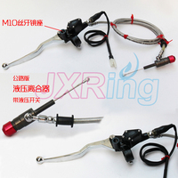 Free Shipping 1200mm Black Hydraulic Clutch Lever Master Cylinder For 125 250cc Vertical Engine Offroad Motorcycle