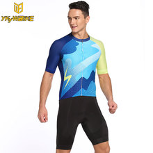 YKYWBIKE 2017 Short Sleeve Cycling Jersey Sets Men Bib Short Sets Ropa Ciclismo Bike Bicycle Clothing Hombre Maillot Ciclismo