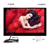 10 1 Inch Capacitive Touch Display Computer Touch Screen Industry From HDMI VGA Monitor 1280 X800