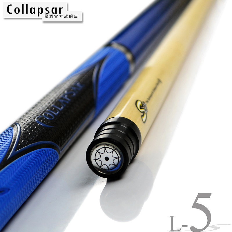 New Collapsar 2018 Billiard Pool Cue L05 Black with Blue Color Cue 58Inch 2PC Maple Stick Radial Pin 19oz 20oz Free ship