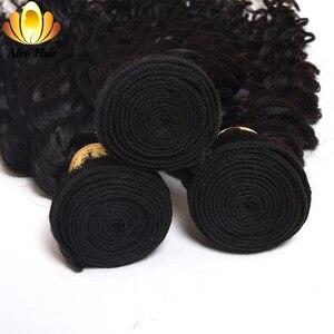 """Image 4 - Aliafee Haar Mongoolse Krul Haar Weave Bundels Natuurlijke Kleur Diepe Golf Bundels Met Sluiting 100% Human Hair Extensions 8""""  28"""""""