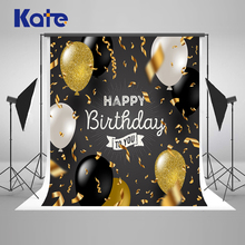 Kate 10ft Children Birthday Photo Backdrop Balloons Backgrounds Studio Stage For Baby Party