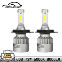 Autoleader 1Set S2 COB Car Headlight LED Automobiles Light H4 H7 H11 9006 9005 72W 6500K