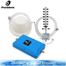 4G LTE Repeater 2600 Cellular Signal Booster FDD 2600MHz Band 7 70dB Mobile Phone Amplifier +yagi Antenna
