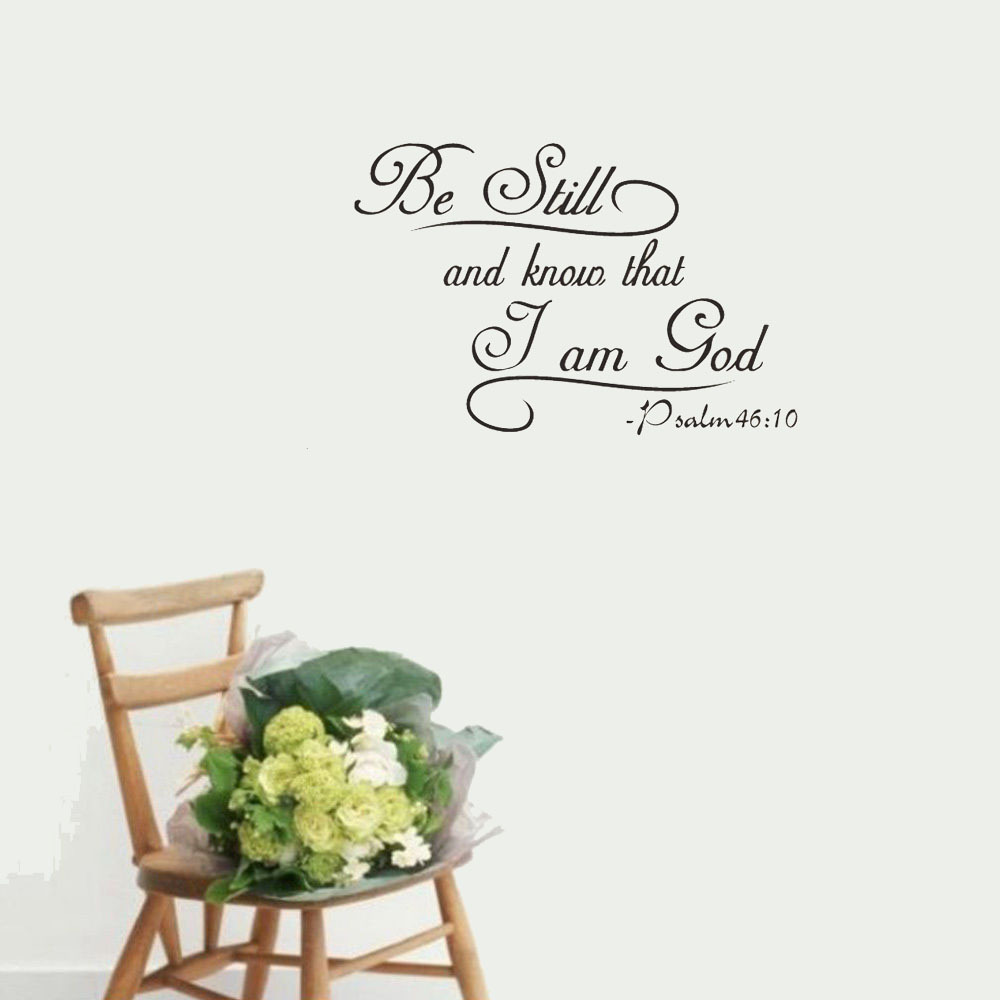 God Wallpaper Decor : Be still and know i am god bible religious wall stickers