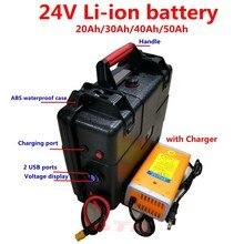 Popular 24v 20ah Battery Pack Bms-Buy Cheap 24v 20ah Battery
