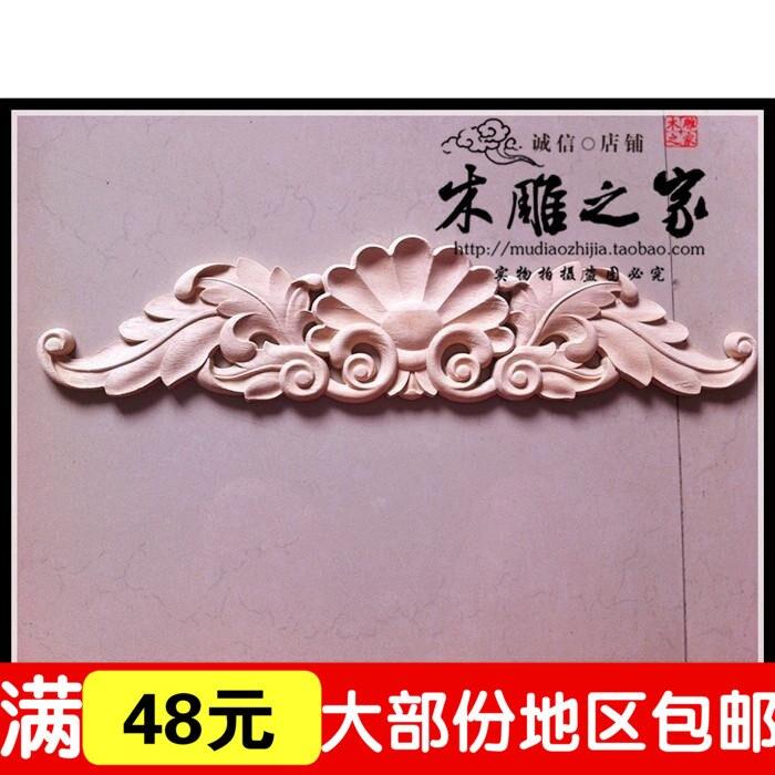 Dongyang Woodcarving Flower Carved Wood Applique Patch European Furniture Door Flower Decoration Flower Wood Cabin