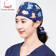 Surgical cap for men and women calabash pet plastic surgery salon working oral dental printed nurse
