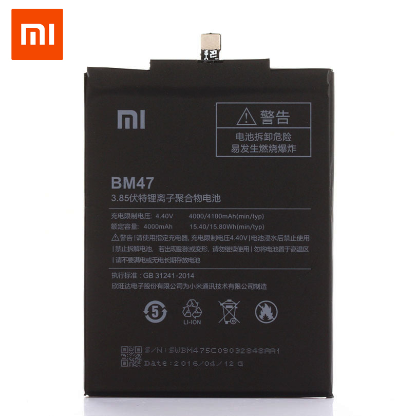 Xiaomi Redmi 3 3S 3X Lithium Polymer <font><b>4000mAh</b></font> High Capacity Rechargeable <font><b>Cellphone</b></font> Batteries BM47 100% Brand new no memory effect