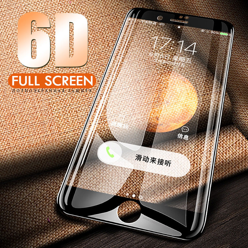 H&A 6D Full Cover Curved Tempered Glass For iPhone 7 8 6 6s Plus Screen Protector Film For iPhone 8 6 7 Plus Protective Glass-in Phone Screen Protectors from Cellphones & Telecommunications