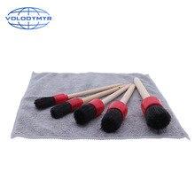 Kit de nettoyage de voiture avec brosse de détail de 5 pièces et serviette en microfibre de 1 pièces pour les évents dair en cuir