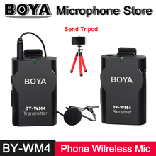 BOYA BY-WM4 Smartphone Wireless Microphone for iPhone X 8 7 6 Plus Xiaomi Oneplus 5 Youtube Interview Phone Video Recording Mic