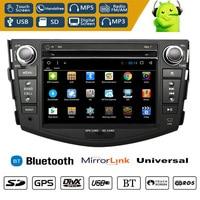 Android 9.1 2 din Car DVD Player For Toyota RAV4 Rav 4 2007 2008 2009 2010 2011 Car Radio Stereo GPS Navigation Wifi OBD2