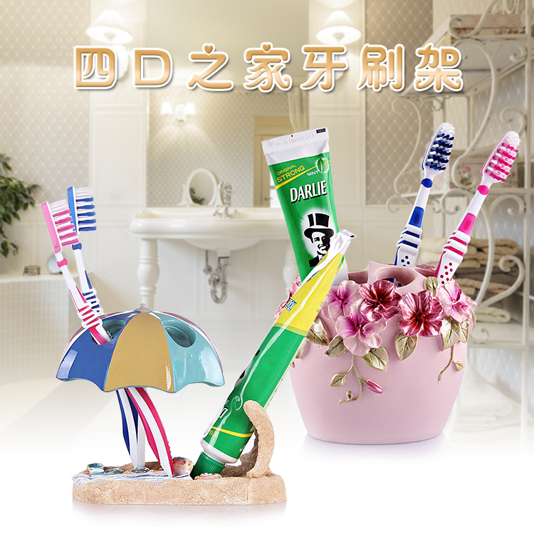 Resin tooth toothbrush holder three four seat couple family bathroom wash storage rack shelf pen