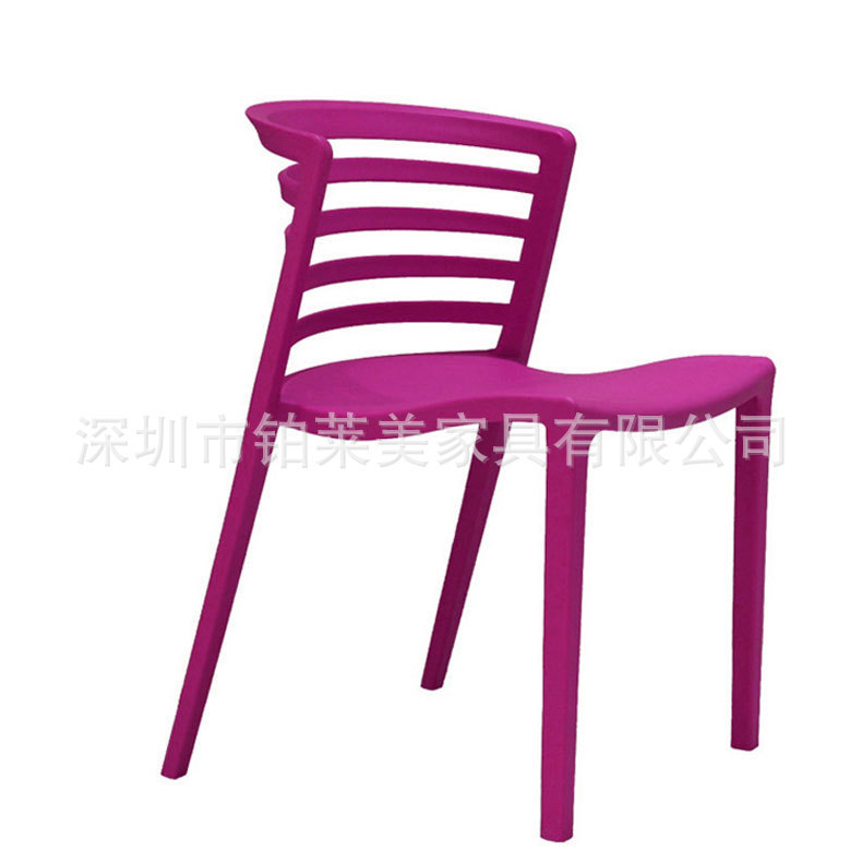 Factory wholesale plastic stacking chairs minimalist Venice