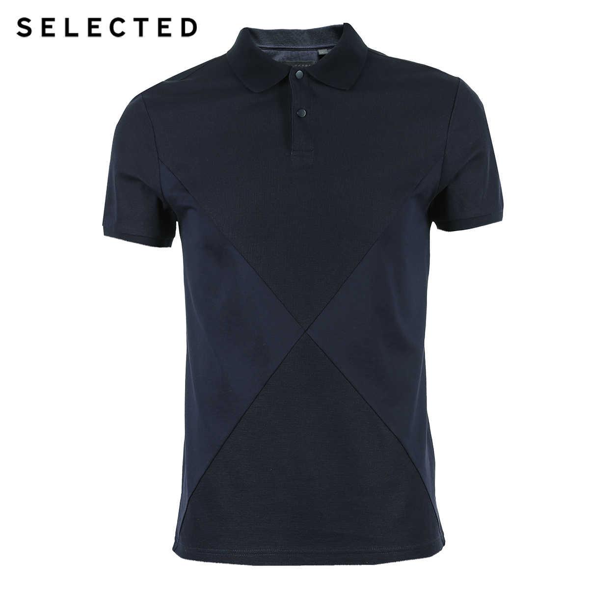選択綿スリムフィットスプ半袖 Tシャツ S | 41823Z502
