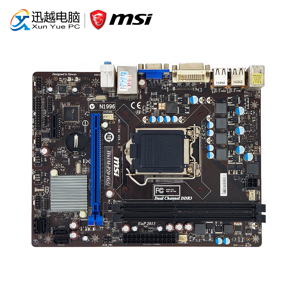 MSI H61M-P20(G3) Desktop Motherboard H61 Socket LGA 1155 i3 i5 i7 DDR3 16G SATA2 USB2.0 VGA DVI Micro-ATX infocus sp lamp 024 projector replacement lamp for the infocus in24 in24ep in26 w240 w260 projectors