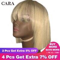 613 блонд боб парик фронта шнурка бразильские прямые короткие человеческие волосы парики с челкой 360 кружева фронта al парик CARA парики Реми дл