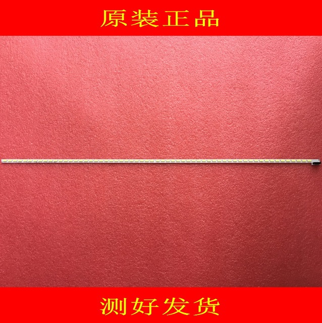 42 inch LED Backlight Lamp Strip for LG 42TV Monitor LE42A70W LC420EUN 6922L 0016A 6916L 0912A 6920L 0001C 60 LEDs 531mm