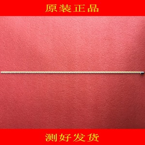 Image 1 - 42 inch LED Backlight Lamp Strip voor LG 42TV Monitor LE42A70W LC420EUN 6922L 0016A 6916L 0912A 6920L 0001C 60 LEDs 531mm