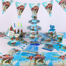Moana Theme Birthday Party Decorations Supplies Baby Shower Paper Cups Banner Napkin Tablecloth Disposable Tableware Sets