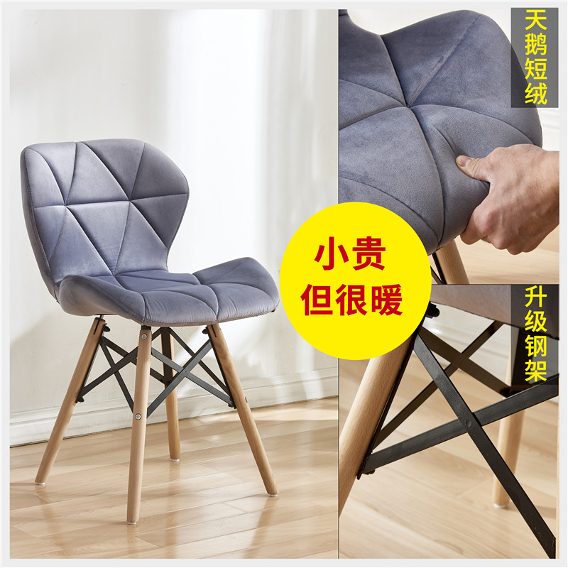 Nordic Net Red Bedroom Desk Chair Backrest Stool Reception Computer Simple Lazy People Chair - Color: 18