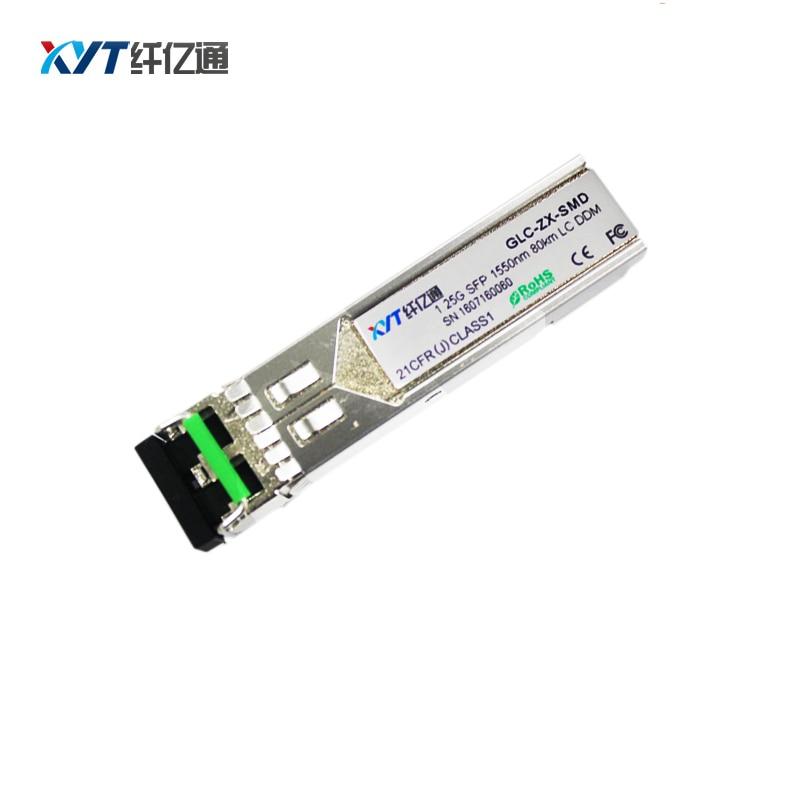 Υψηλής συμβατότητας SFP 1550nm 80 - Εξοπλισμός επικοινωνίας