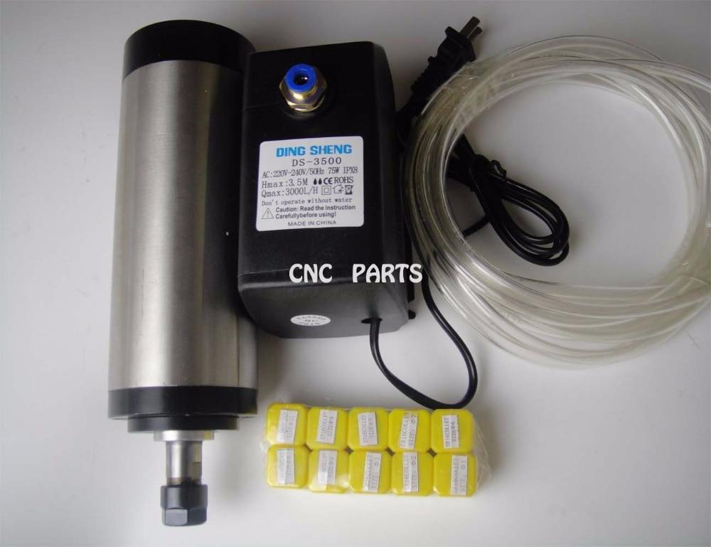 CNC frezavimo velenas ER16 1.5KW vandens aušinimo velenas + vandens siurblys + vandens vamzdis + ER16 kolektoriai