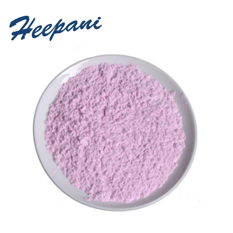Free Shipping Erbium Oxide Er2O3 Powder With 99.9% Purity Rare Earth For Magnetic Materials Additives